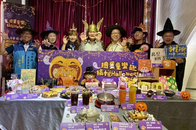 台中市今年首次集結各大商圈共同推出萬聖節活動。(圖/台中市政府提供)