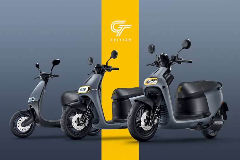 Gogoro 發表全新 Gogoro GT edition 都會跑旅車系,承繼 Gogoro 品牌純正的性能跑格血統,GT edition 車系完美結合動感設計、卓越性能以及高實用性於一身。(圖/業者提供)