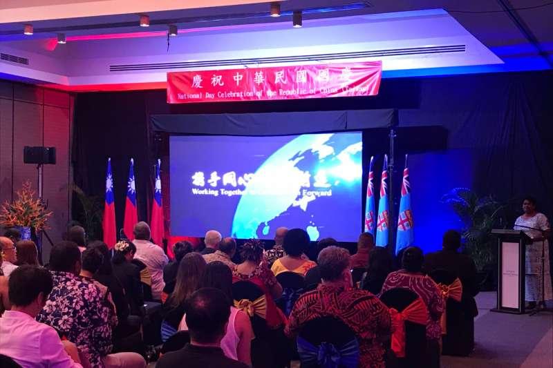 2020年10月8日,我國駐斐濟代表處舉辦國慶酒會,中國使館人員擅闖還毆傷我國人員(翻攝我國駐斐濟代表處官網)