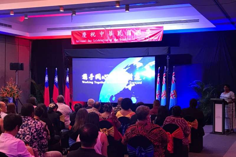 我駐斐濟代表處舉辦國慶酒會,中方人員進入拍照引發衝突。(駐斐濟商務代表處官網)