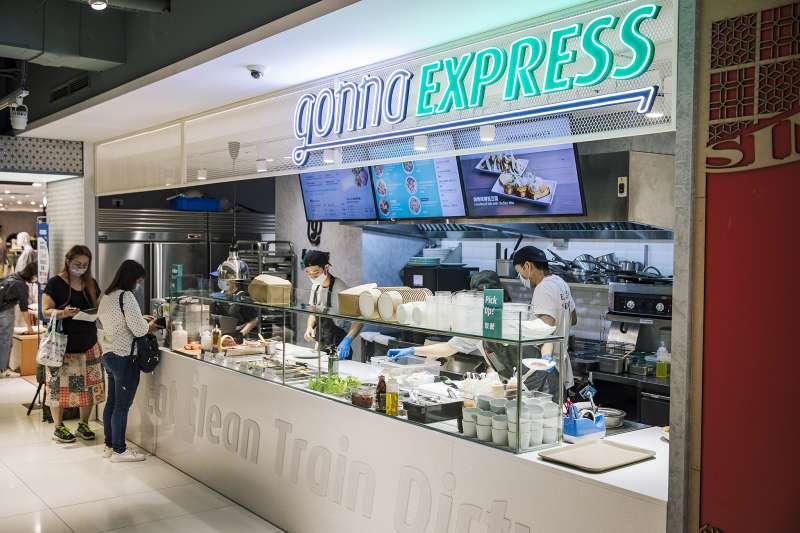 gonna EXPRESS將以機能性商圈為規劃進駐,並可提升外帶比例至50%。(雄獅提供)