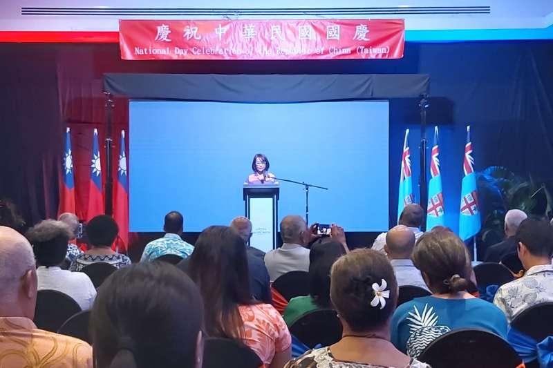 我國駐斐濟代表處日前舉辦國慶酒會,中國使館人員擅闖還毆傷我國人員(翻攝我國駐斐濟代表處官網)