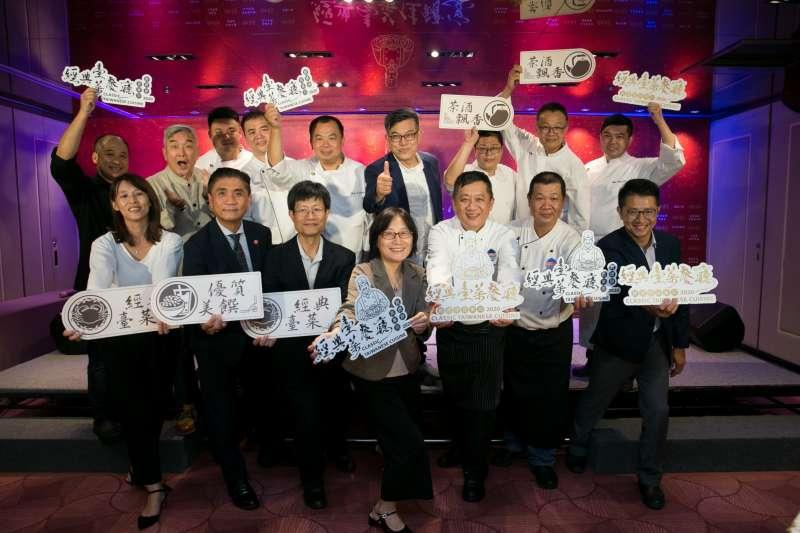 「2020經典臺菜餐廳」頒獎活動,廚師們創造「臺灣味」的品牌價值,讓臺灣美食享譽全球。(圖/商業司提供)