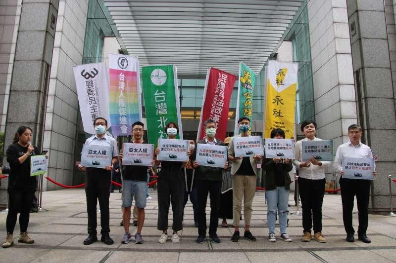 公民團體22日在香港經濟貿易文化辦事處舉辦行前記者會。(香港邊城青年提供)