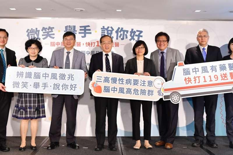 2020世界中風日 國民健康署、台灣腦中風學會偕五大學協會呼籲慢性病患者應意識疾病併發腦中風的高風險性。(圖/台灣腦中風學會提供)