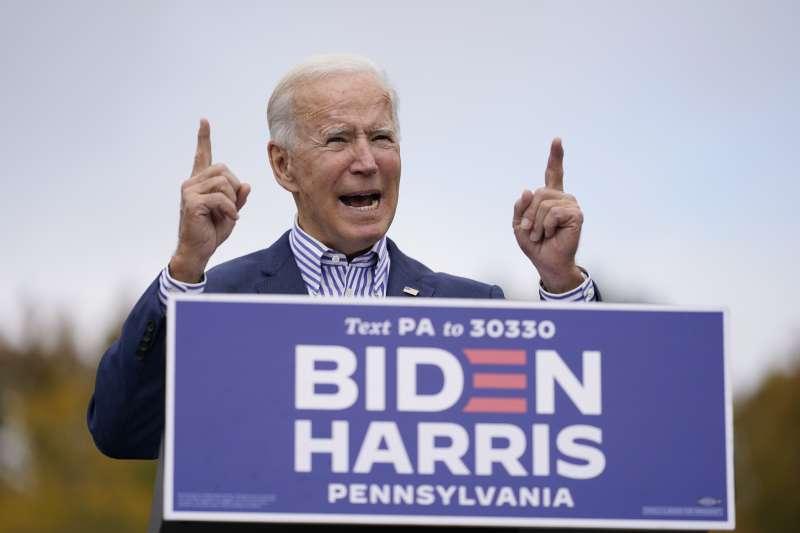 2020美國總統大選:民主黨候選人拜登在賓州造勢(AP)