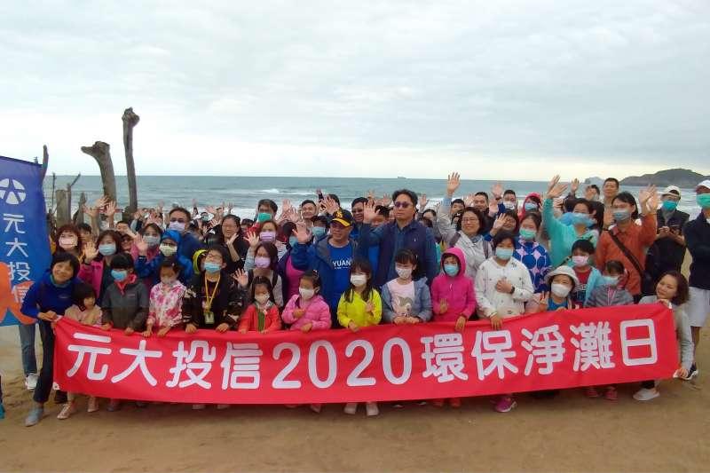 元大投信貫徹ESG理念,於10月25日舉辦淨灘活動。(元大投信提供)