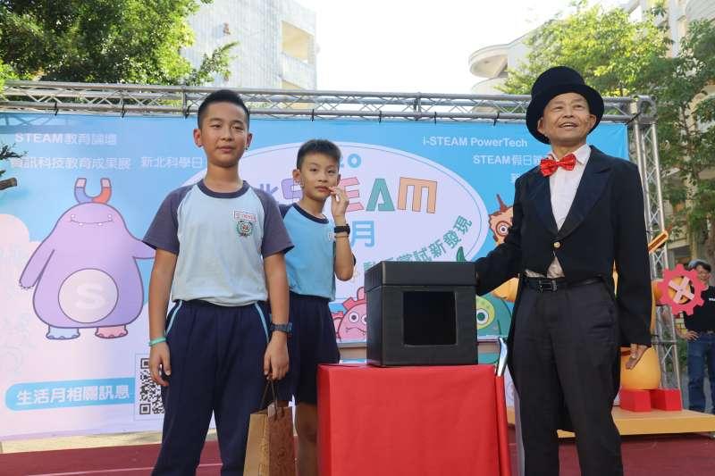 教育局副局長歐人豪與現場貴賓共同聲控啟動「思丁機器人」,正式宣布活動開跑。(圖/新北市教育局提供)