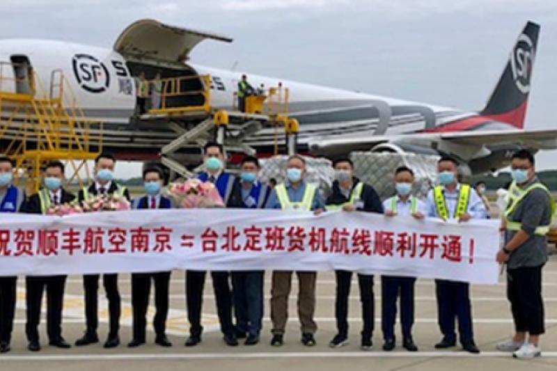 捷迅中國上海子公司葉榮華副總 (左六) 於10月14日率領各級主管參加位於南京祿口國際機場的首航儀式。(捷迅提供)