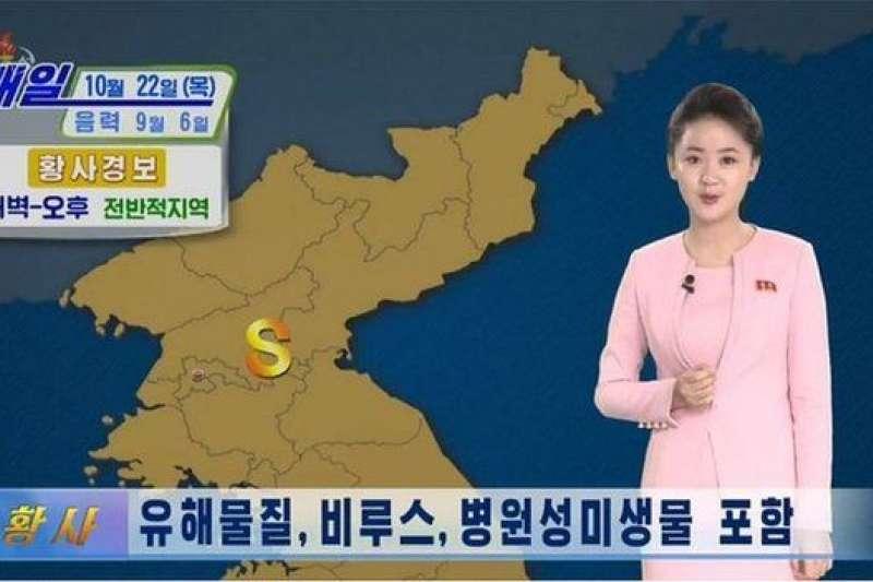 朝鮮中央電視台警告從中國吹過來的夾雜有害物質的黃沙塵土。(BBC中文網)