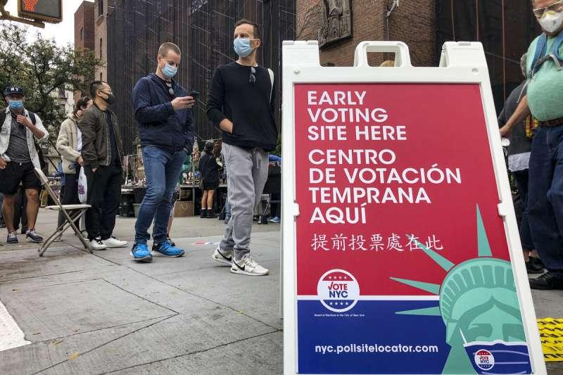 因新冠疫情影響,美國大選今年提前投票和郵寄選票的選民人數都創歷史新高。(美聯社)