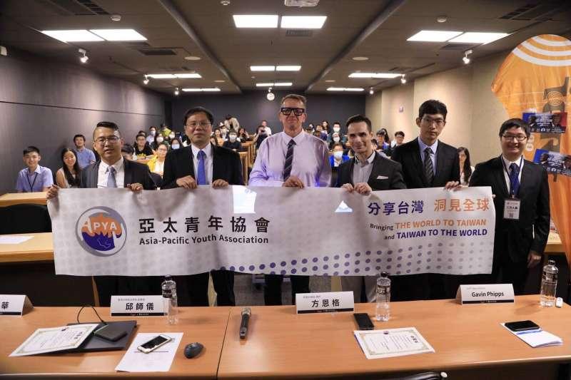2020年10月28日,台北國際社區廣播電台(ICRT)和亞太青年協會(APYA)舉辦美國大選圓桌討論會(亞太青年協會提供)