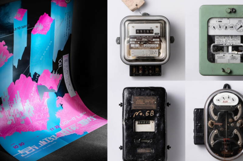 台電今年再度與知名策展人許哲瑜、郭中元合作「島嶼脈動LIGHT UP」展,集結超過百年電力物件集結,將於10月30日在松菸開展。(圖/樸實創意提供)