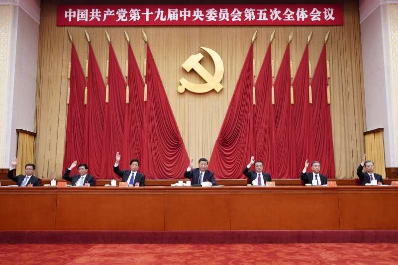 2020年10月26至29日,中國共產黨第十九屆中央委員會第五次全體會議(十九屆五中全會)在北京京西賓館召開(AP)