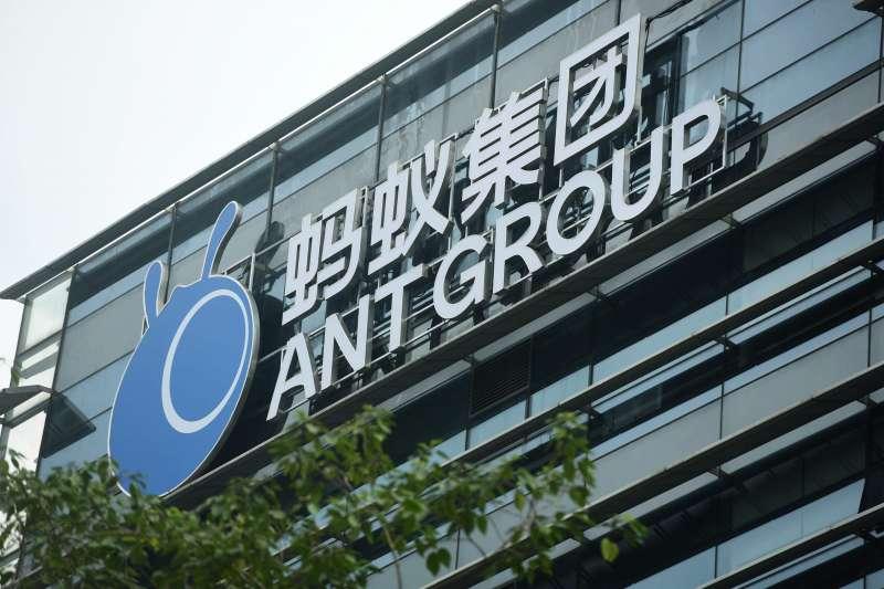 螞蟻科技集團上市前夕,馬雲等高層遭中國政府約談。(美聯社)