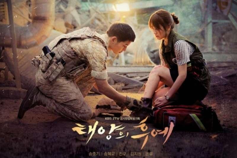 (圖/取自KBS)