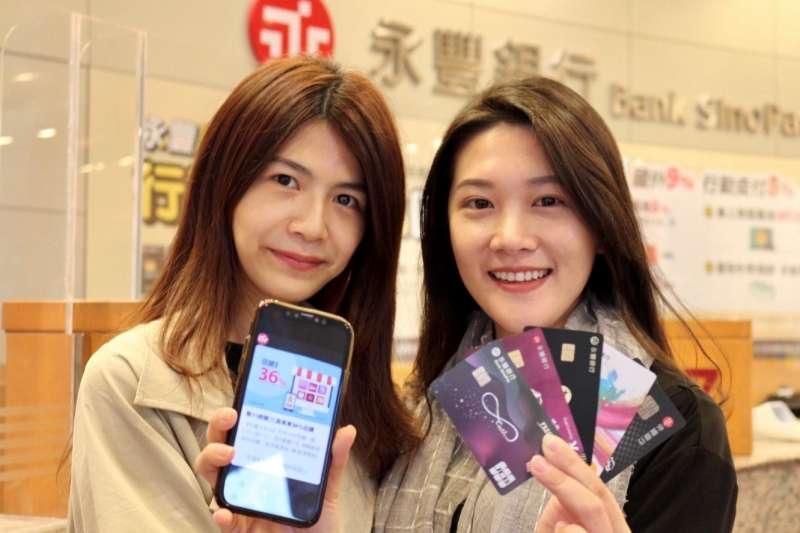 迎接2020年歲末感恩季,永豐銀行攜手逾20大網路及電視(TV)購物通路推出刷卡最高36%回饋,讓卡友精打細算也能購好、購滿。(永豐銀行提供)