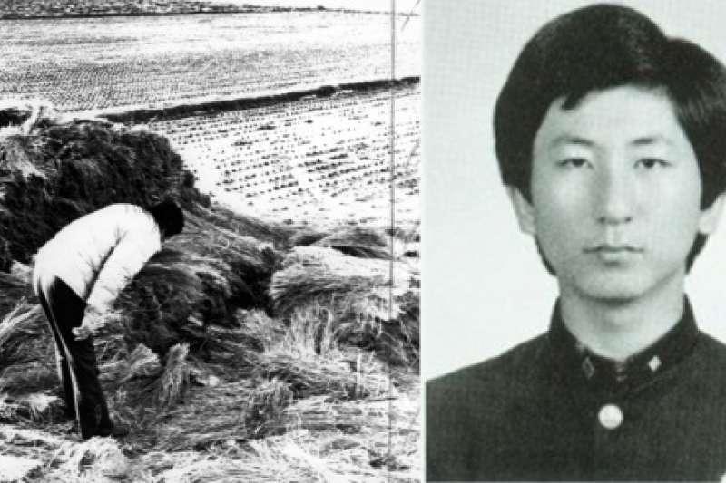 華城連環殺人案(화성연쇄살인사건)經過了34年,兇手李春在終於俯首認罪。(圖/翻攝自연합뉴스 )