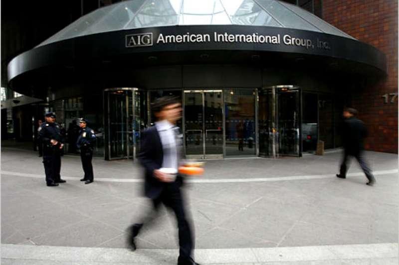 美國國際集團AIG(圖片來源:AP)