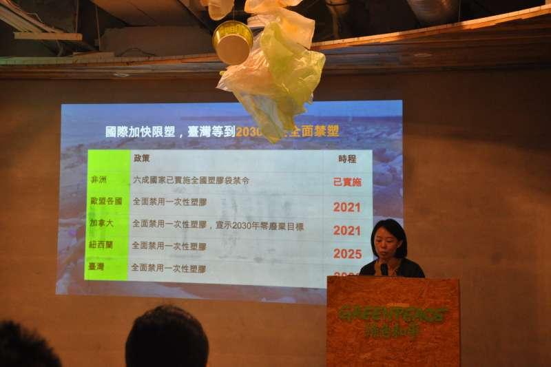 20201104-綠色和平專案主任唐安(見圖)指出,歐盟已加快腳步,預計在2021年全面禁用一次性塑膠,台灣卻將期限壓在2030,稍嫌遲緩。(郭怜妤攝)
