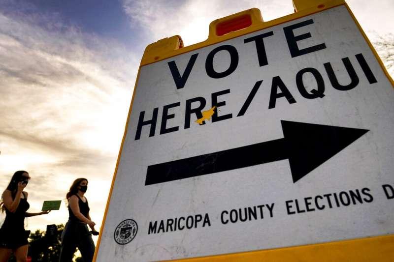 亞利桑那州的投票所。(美聯社)