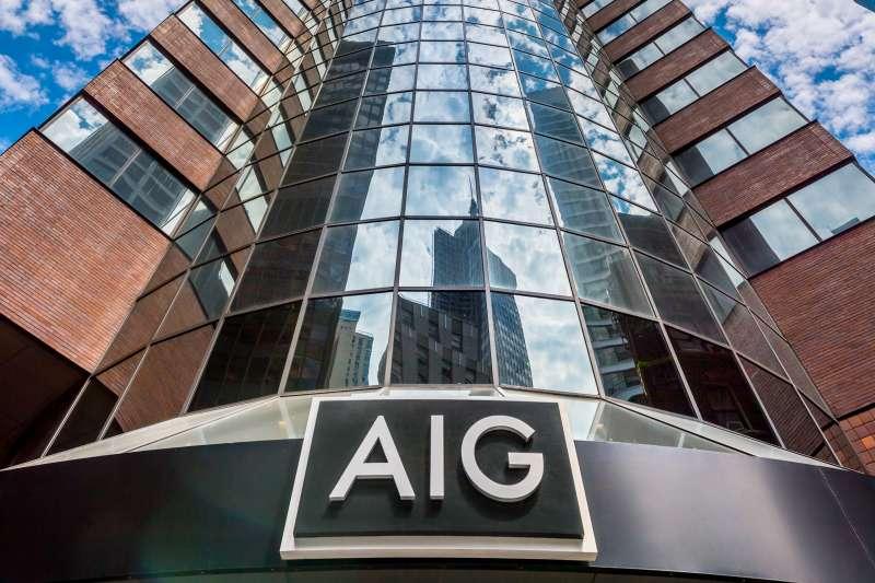 美國國際集團(AIG)位於紐約的總部大樓。(維基百科公有領域)