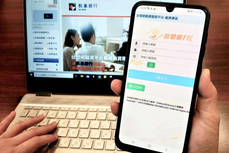 凱基銀攜手台塑網科技運用區塊鏈技術,助台灣中小企業融資,打造更多世界級的隱形冠軍。(凱基銀行提供)