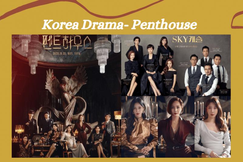 爆紅韓劇《Penthouse》劇情比《天空之城》還更狗血,可以說是今年年末必追韓劇之一!(圖/少女心文室提供)
