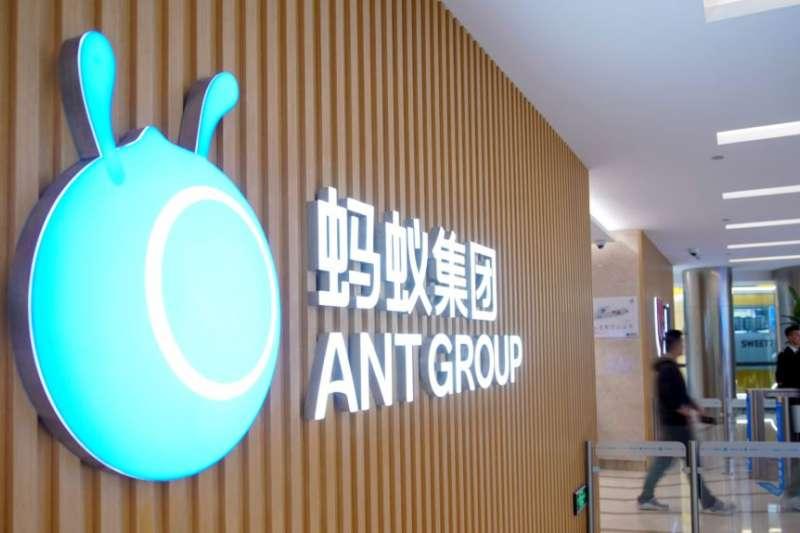 中國浙江杭州螞蟻集團總部。(美國之音)