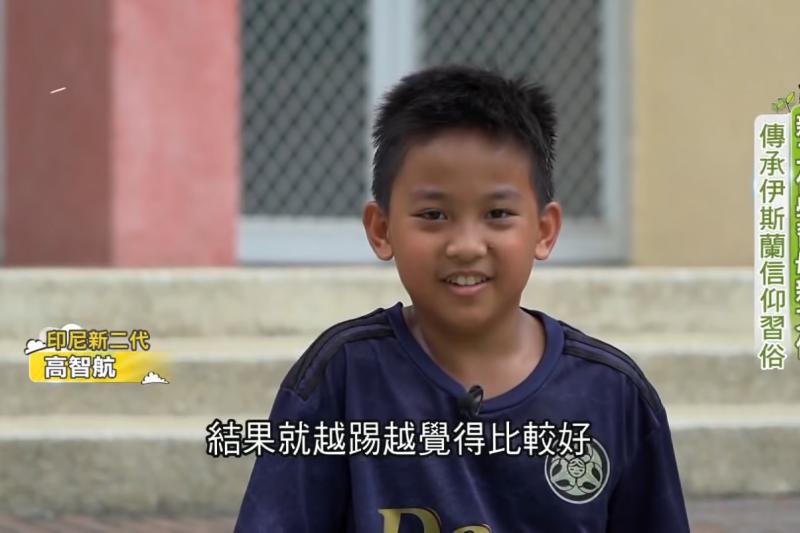 印尼新二代高智航,現在是國小足球校隊隊員。(圖/我們一家人PLUS提供)