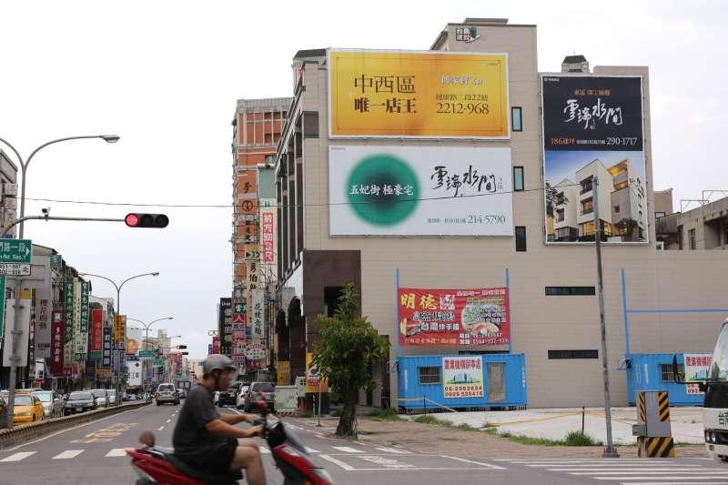 台南近幾年地價與住宅指數漲幅居六都榜首!(資料照,示意圖/新新聞資料照)