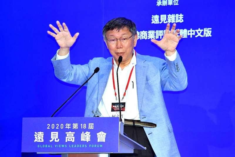 台北市長柯文哲指出,台灣最大的問題就是計畫太多,執行力太爛,不缺計畫,缺的是執行力。(台北市政府提供)