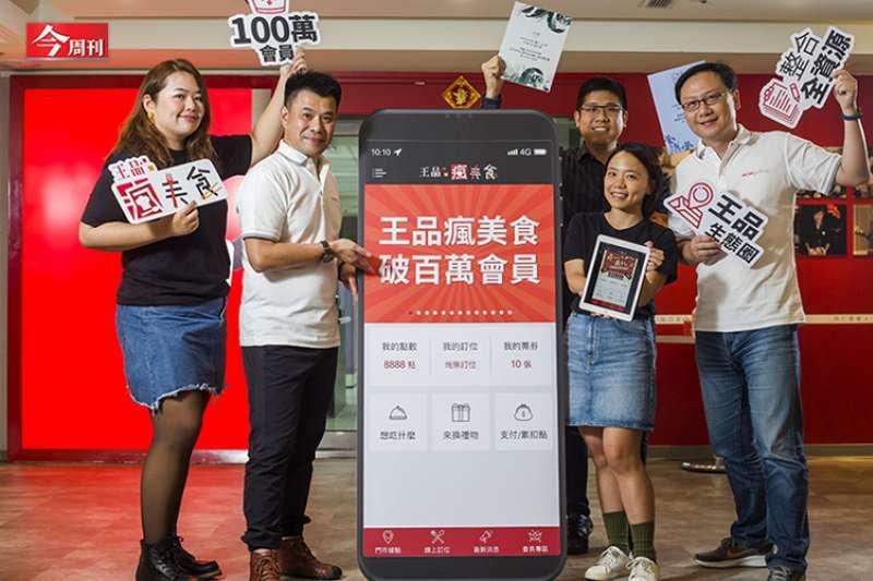 王品集團一度受疫情重擊,好在APP轉型初見成效,儼然成為台灣最大餐廳會員平台。(攝影/ 吳東岳,今周刊提供)