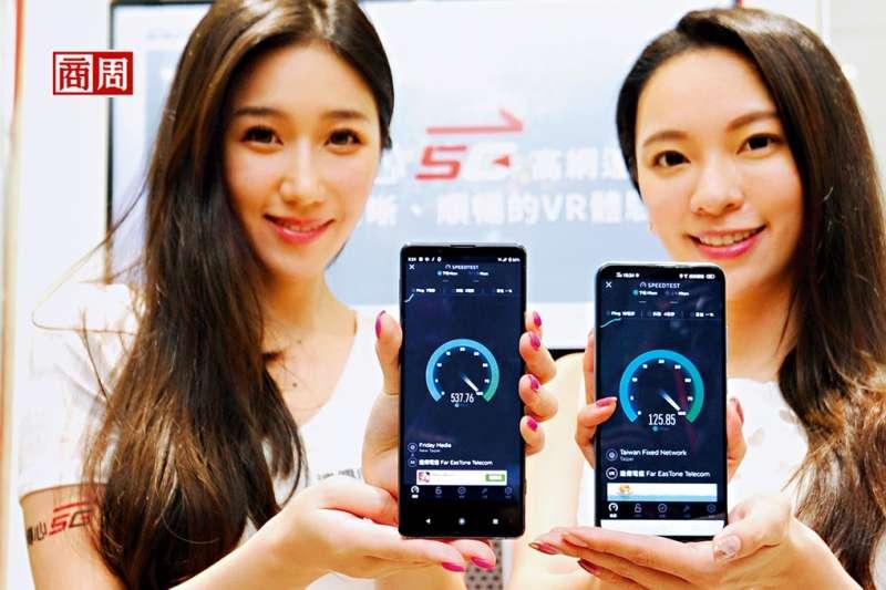 5G開台,首波促使消費者升級網路的就是5G手機,但要走入主流,仍待更多殺手級應用出現。(圖/ 商業周刊)