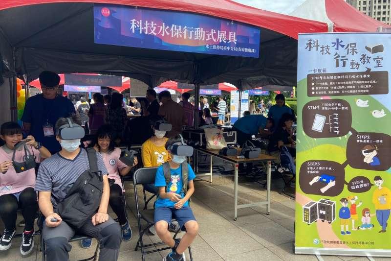 台灣科學節,水保教具全新登場。(圖/水保局台中分局提供)