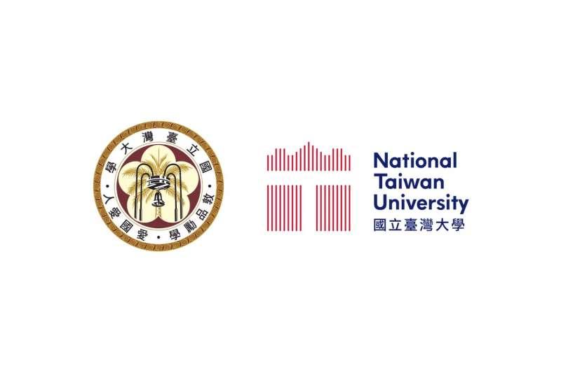 20201109-台大校徽與新增形象識別。(台大提供)