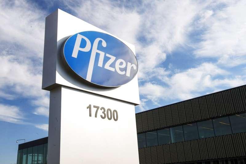 圍繞輝瑞公司(Pfizer)試驗性新冠疫苗的樂觀情緒引發了金融市場的重大轉變(美聯社)