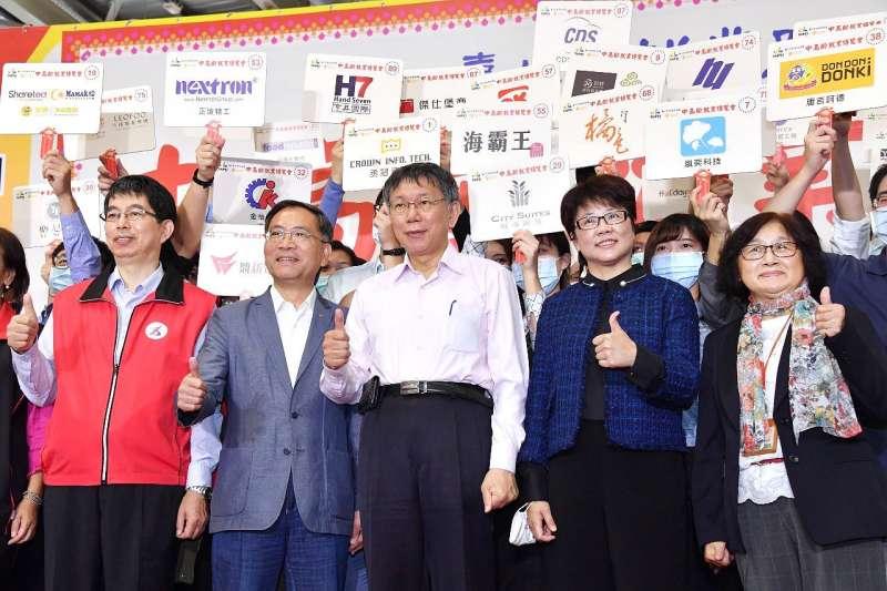 台北市長柯文哲(中)14日出席台北市勞動局舉辦的高齡就業博覽會,力推中高齡人士重返職場、創造勞動力。(取自台北市政府網站)