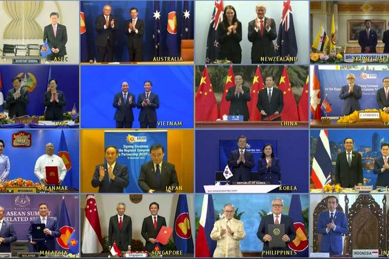 2020年11月15日,東協與中國、ˋ日本、南韓、澳洲、紐西蘭共15國透過視訊簽署《區域全面經濟夥伴關係協定》(RCEP)。(AP)