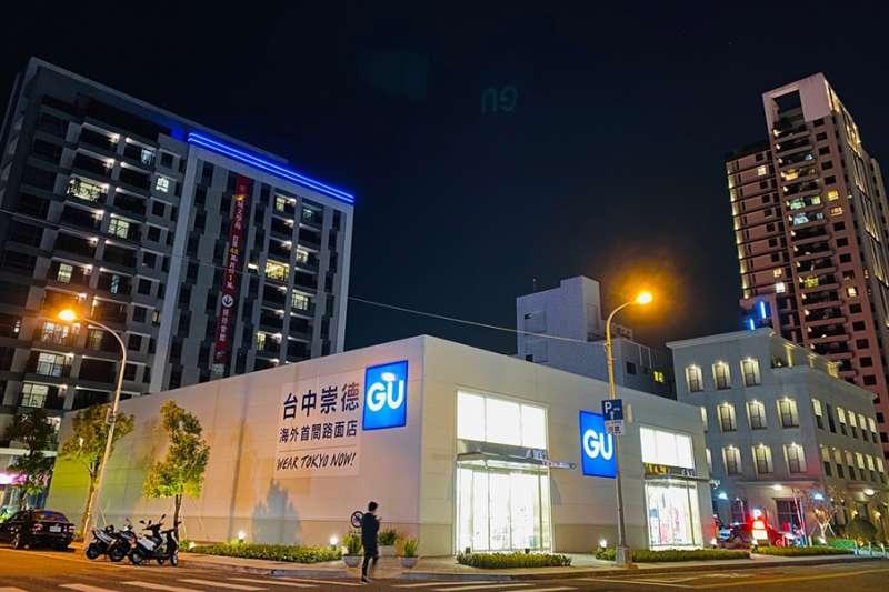 台中北屯崇德「市31」BOT案由「環球購物中心」拿下。(圖/富比士地產王提供)