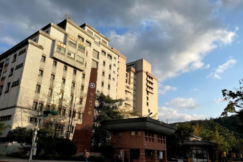 政治大學17日宣布,台灣聯合大學系統已通過政治大學加入申請,2021年2月1日有望成為台聯大成員。 (取自Google Map)