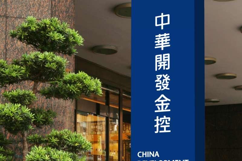 開發金控今天召開董事會,決議將以每股新台幣23.6元公開收購中國人壽21.13%股權,溢價率約17.2%,藉此完成持股過半目標。(資料照,開發金控提供)