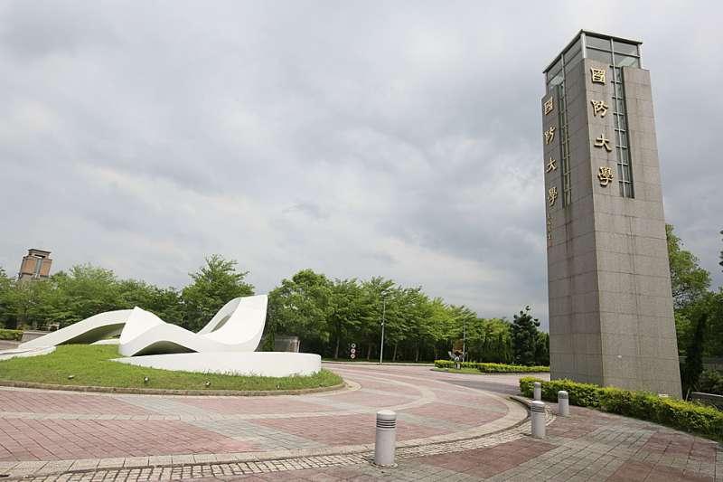 軍方已規畫於國防大學成立「國防產業級別評鑑中心」(國評中心)。(柯承惠攝)