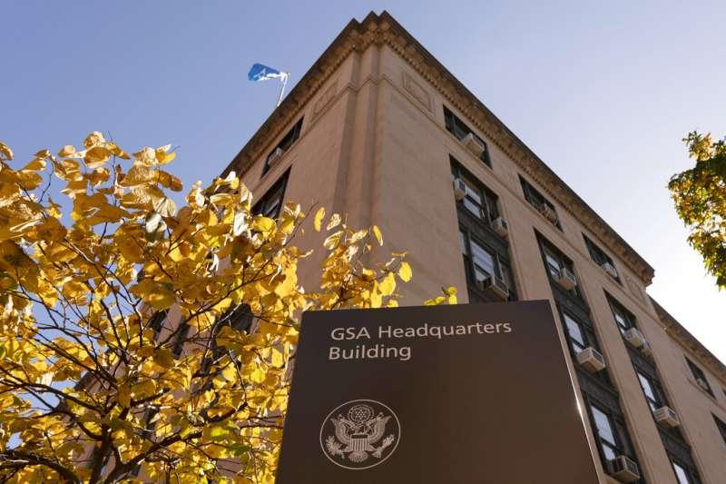 美國總務署大樓。(AP)