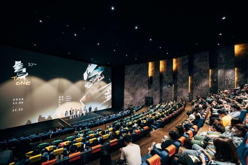 2020年,金馬獎邁入第57屆。金馬執委會執行長聞天祥表示,近10年來,華語乃至亞洲電影面臨了巨大改變。示意圖。(取自金馬影展臉書)