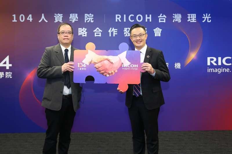 104人資學院資深副總經理花梓馨(左)與台灣理光常務董事許博惇共同出席雙方戰略合作發表會。(圖/台灣理光提供)