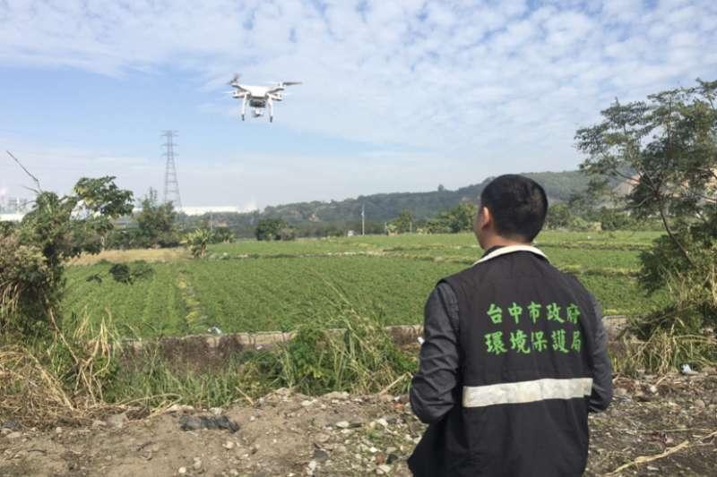 台中市政府環保局規劃明年成立「無人機暨科技稽查中隊」。(圖/台中市政府提供)
