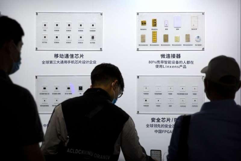 9月,北京國際科技產業博覽會上展出的中國晶片設計。(AP)