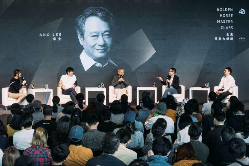 20201120-導演李安今(20)日出席「金馬大師課2020」。(金馬執委會)