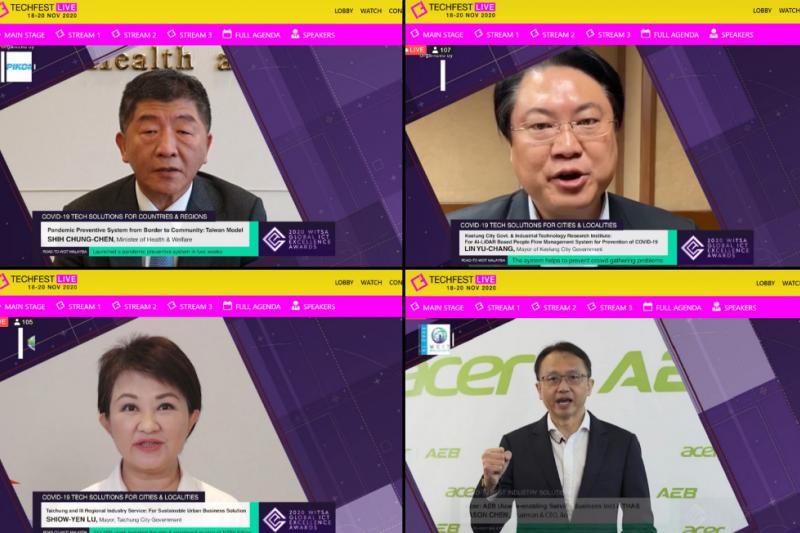 台灣有4個單位獲得了疫情解決方案獎項首獎的肯定,分別是「衛福部」、「基隆市政府與工研院」、「台中市政府與資策會創生處」、「宏碁Acer」。(圖/中華民國資訊軟體協會)